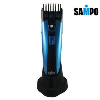 《SAMPO》聲寶五段式剪髮刀EG-Z1008L