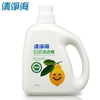 《清淨海》環保洗衣精(檸檬飄香)1800ml-任