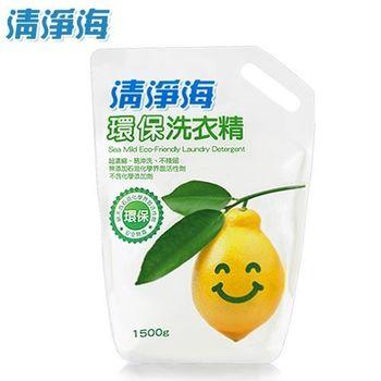 《清淨海》環保洗衣精(檸檬飄香)補充包1500ml-任