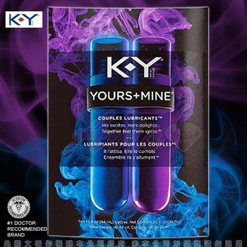 美國K-Y-Yours + Mine提昇凝露(共88ml)