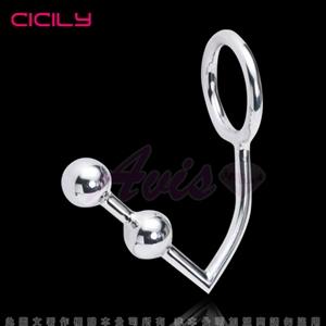 虐戀精品CICILY金屬圓滑肛鉤(雙珠)
