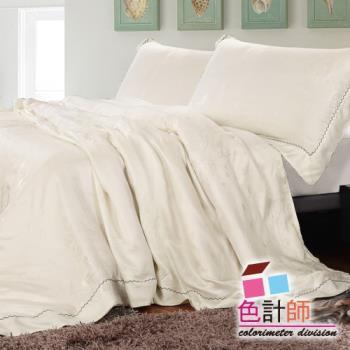 【色計師】原色白-雙人天絲緹花四件式被套床包組