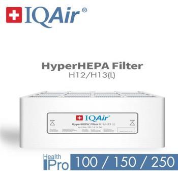 《瑞士IQAir》 HyperHEPA濾網