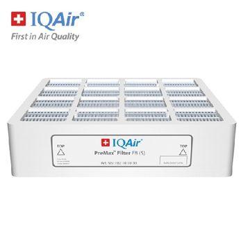 《瑞士IQAir》 PreMax前置濾網