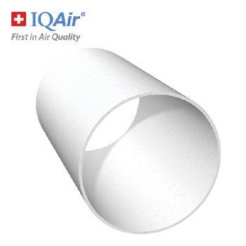 《瑞士IQAir》 GC後置套筒濾網