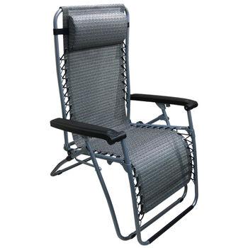 典雅無段式休閒躺椅-黑(孔雀花紋)