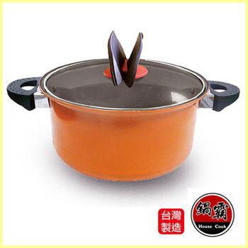 【鍋霸】舞蝶翩翩26cm陶瓷不沾雙耳鍋(橘色)