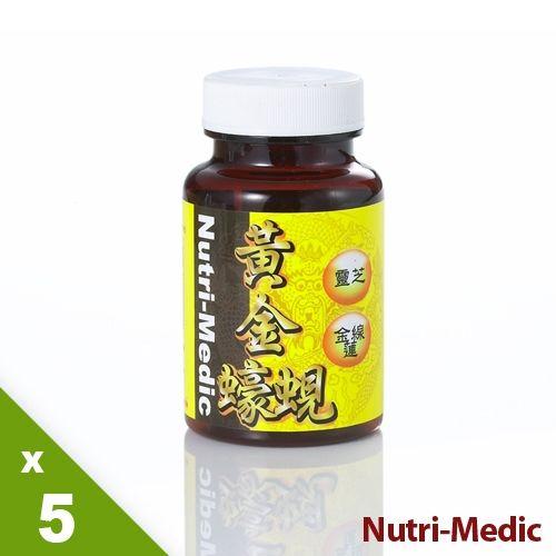 Nutri-Medic 日本蠔蜆神采飛揚組5入佳節組