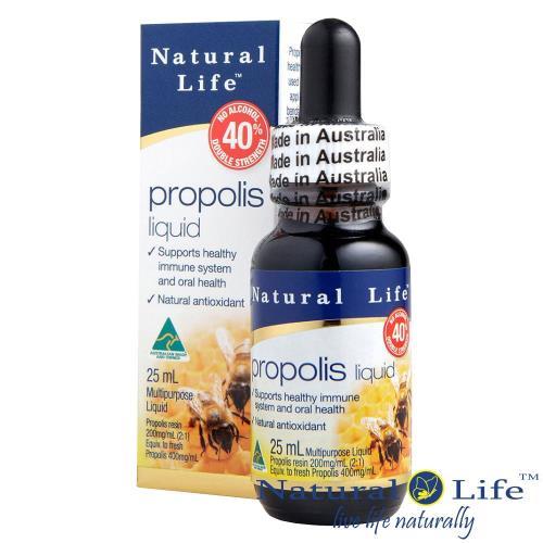 澳洲Natural Life蜂膠液40%不含酒精(25ml)