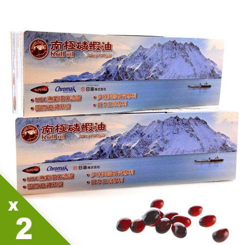 台灣康田-Krill oil 南極磷蝦油(60粒/盒-2入組)