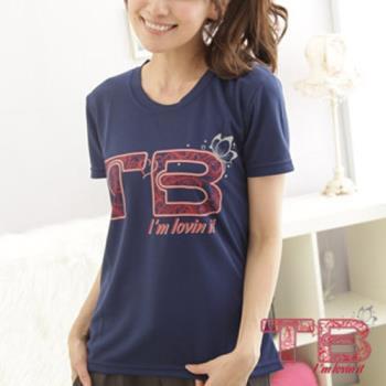 TB台灣製時尚原創印花機能T恤4件組
