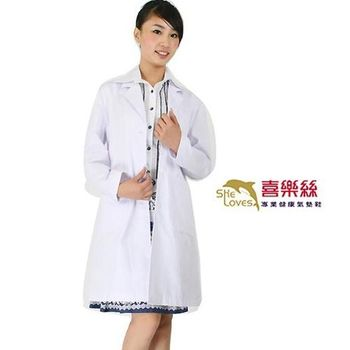【SHELOVES】彈性醫藥師長袖長袍(白色) S-XL