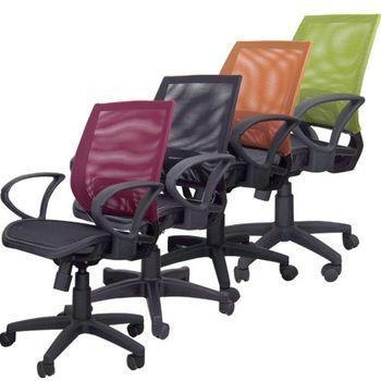【時尚屋】超值全網多功能電腦椅DY-2423