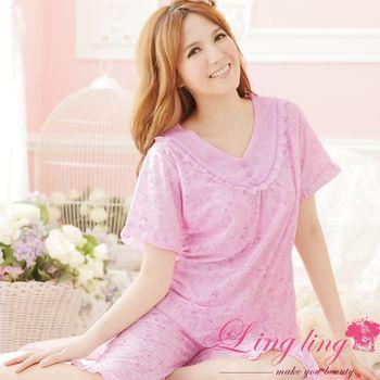 【lingling】蕾絲花網V領二件式睡衣組(溫柔粉)A860
