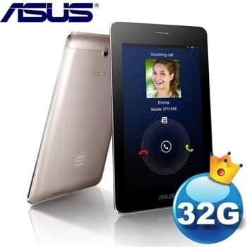 ASUS fonepad ME371MG 32G 3G版可通話,璀璨金