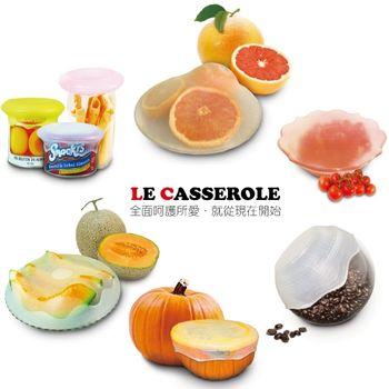 8入組-【LE CASSEROLE】白金矽膠立體保鮮膜(多色)