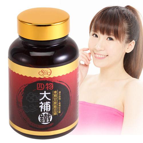 【亞山娜生技】四物大補鐵1瓶入(30顆/瓶)