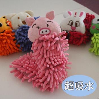(巴芙洛)雪尼爾造型擦手巾(4件一組)