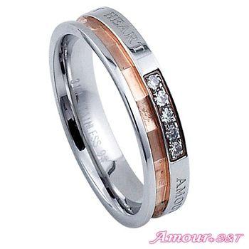 Amour S&T艾摩兒幸福洋溢白鋼戒指(女)