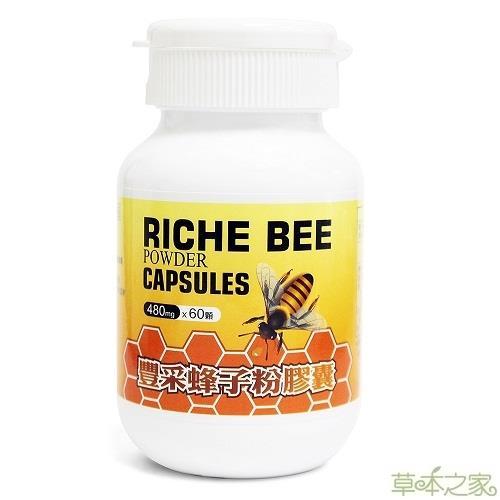 草本之家豐采蜂子粉膠囊60粒