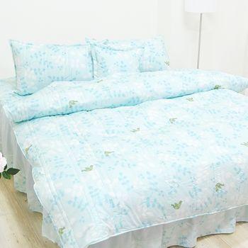 【納尼亞】清香花語純棉6件式床罩組-雙人