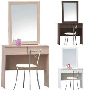 【優利亞】簡約主義2.7尺化妝台+化妝椅(3色可選)