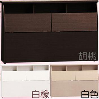 【優利亞】洛克現代加大6尺床頭箱(3色可選)