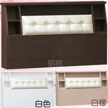 【優利亞】米洛釘釦加大6尺床頭箱(3色可選)