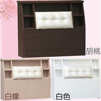 【優利亞】米洛釘釦單人3.5尺床頭箱(3色可選)