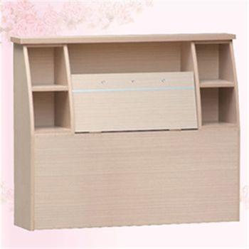 【優利亞】米克斯單人3.5尺床頭箱(3色可選)