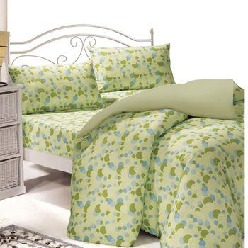 【Valentino Rudy】時尚風情3件式床包組-加大-任