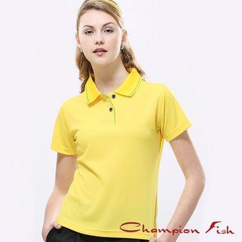 【Champion Fish】女版簡約排汗POLO衫-松黃