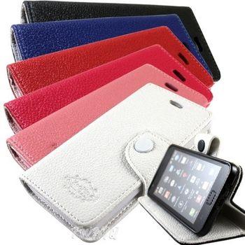 KooPin New HTC One 雙料縫線 側掀(立架式)皮套