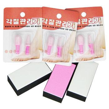 KOREA 韓國電動去角質機替換芯 - 超值三組(粉)
