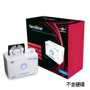凡達克2.5/3.5吋eSATA硬碟外接座NST-D300SU3