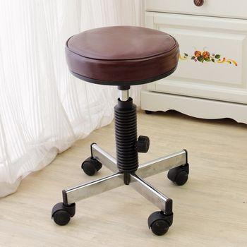 復古風-優質美容圓椅/吧台椅