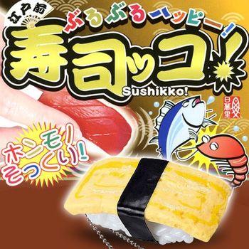 日本NPG-SUSHI壽司造型震動按摩器-玉子壽司