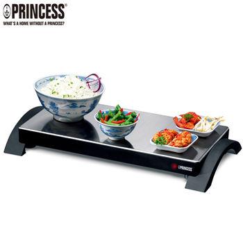 《PRINCESS荷蘭公主》電熱保溫盤/保溫板312297