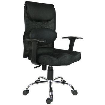 【時尚屋】菲斯護腰厚實坐墊辦公椅(鐵腳)DY-5801T