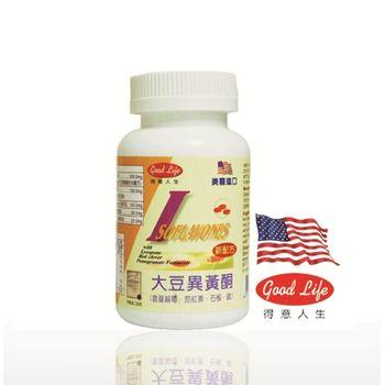 【得意人生】美國進口 大豆異黃酮1入-任網