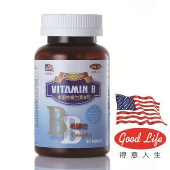 【得意人生】美國進口 維生素B群1入-任網