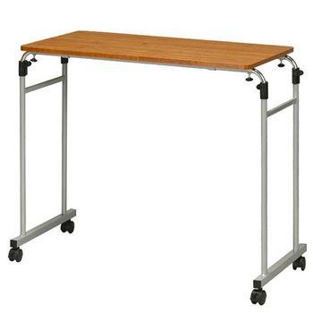 【C&B】多功能伸縮式活動床邊桌