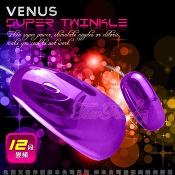 迷幻搖滾 電鍍系列-12段變速跳蛋-紫