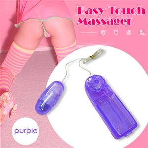 彩色迷你震動蛋-紫色