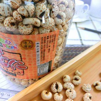 【百桂食品】爆薏仁260g*8罐