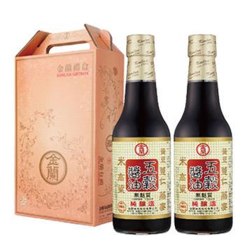 【金蘭】寶囊禮盒-五穀醬油500ml*2入