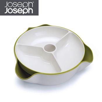 Joseph Joseph 好方便雙層點心碗(綠白)