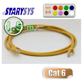 STARY高級線材Cat6 RJ45多彩行動網路線1.5公尺-黃