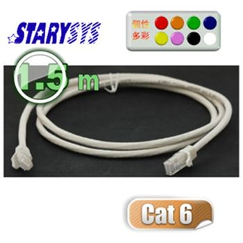 STARY高級線材Cat6 RJ45多彩行動網路線1.5公尺-白
