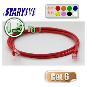 STARY高級線材Cat6 RJ45多彩行動網路線1.5公尺-紅